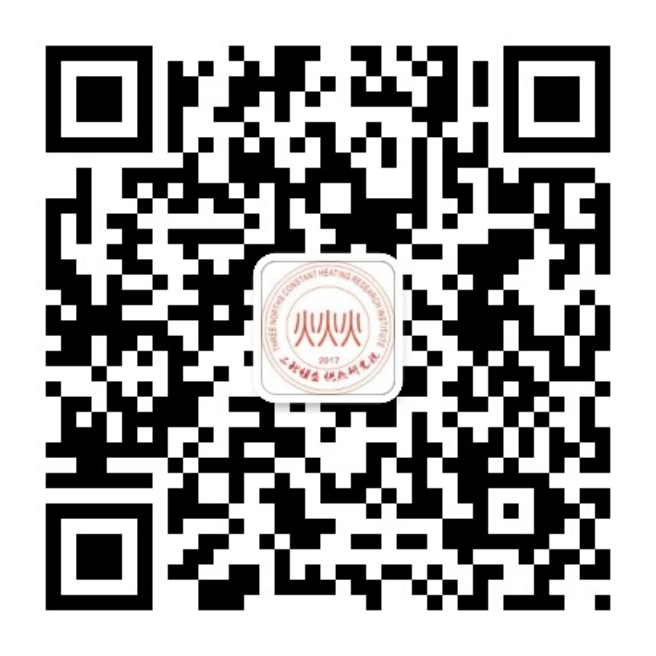 qrcode_for_gh_cdd08eb014d0_1280.jpg